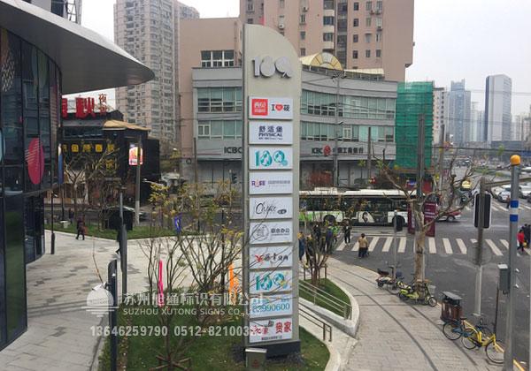 标牌工艺_商业广场精神堡垒|商场精神堡垒|广场精神堡垒